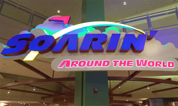 Soarin' ride